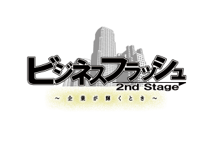 千葉テレビ「ビジネスフラッシュ2nd Stage」に出演しました!